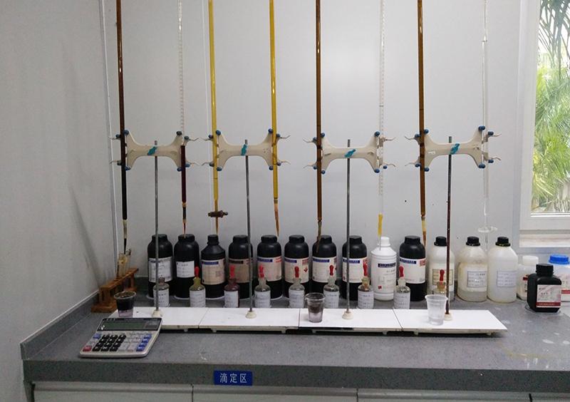 化学滴定分析区